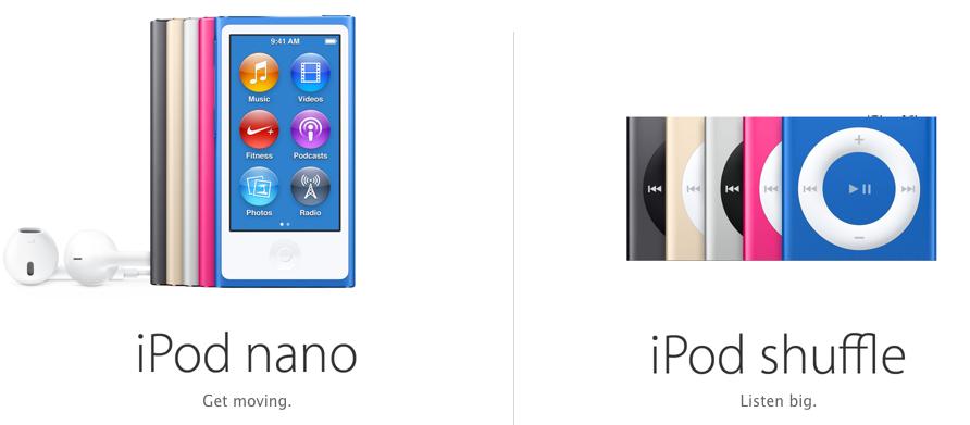 El iPod ya no es lo que era